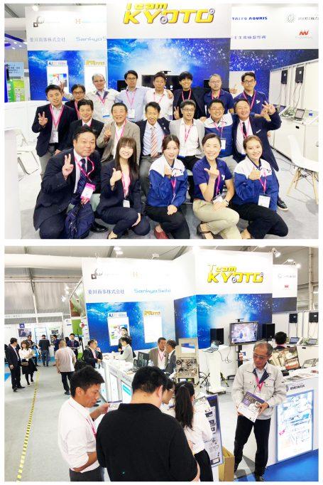 上海にて開催された「FBCものづくり商談会」に、 「Team KYOTO」の一員として参加させて頂きました。