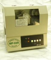 ターミナル専用プリンター MP-03R
