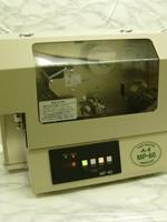 チューブ&ラベルプリンター MP-60