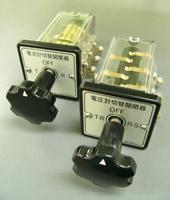 計器用切替開閉器 SL-2シリーズ